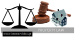 Obligations of the lawer in property law in Greece